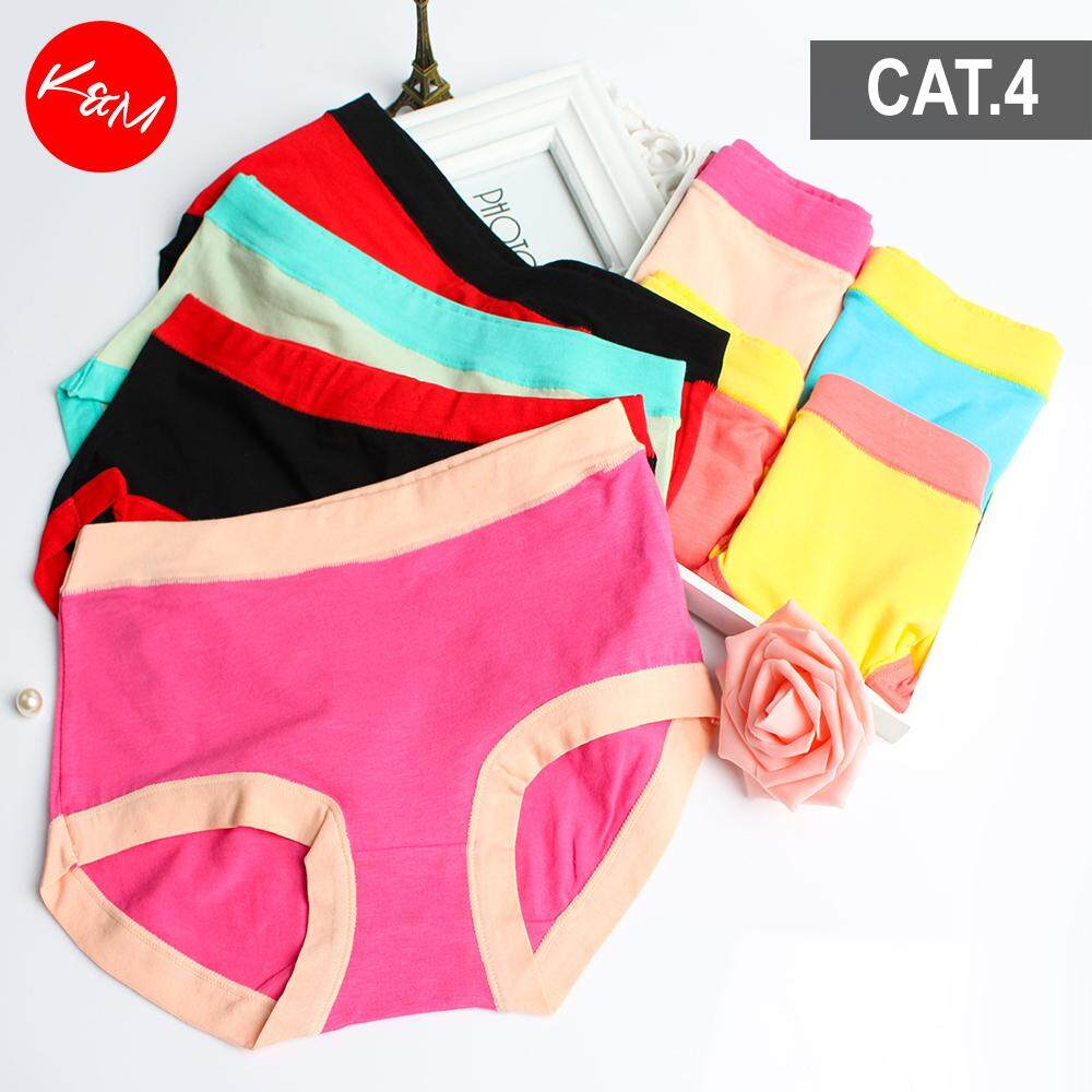 Hipster Panties / Women Underwear Collection