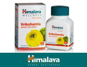 Himalaya Vrikshamla Weight Wellness 60 Tablets
