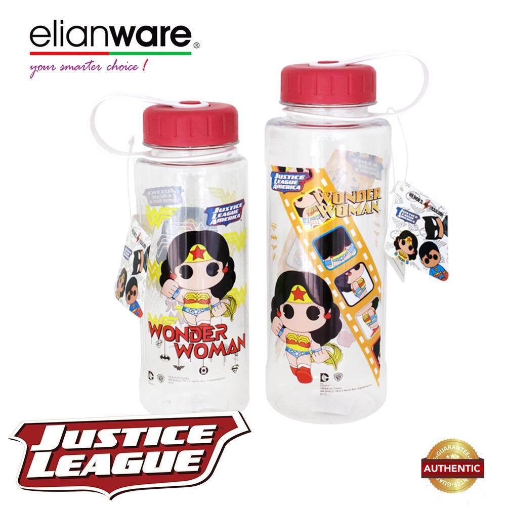 Elianware DC Justice League 800ml & 600ml Water Tumbler