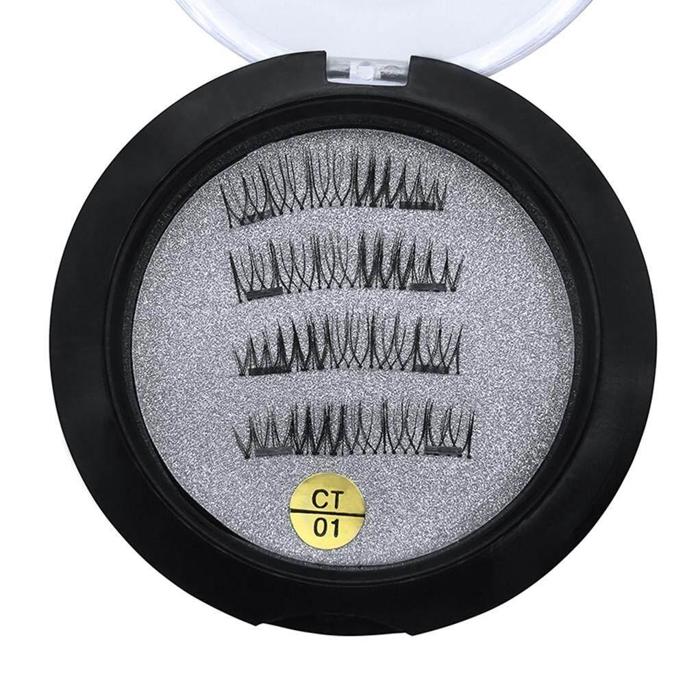 Features Hot Selling 5pairs Japan Natural False Eyelashes Long Bulu Mata Palsu Taiwan 217 Flase Eyelash 4pcs 3d Magnetic Handmade Fake Magnets Makeup Extension