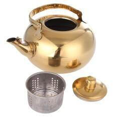หม้อกาแฟกาน้ำชาสแตนเลสพร้อมใบชา Infuser กรอง 1.6L #16 ซม
