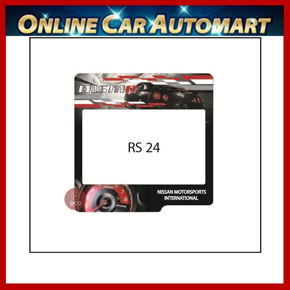 Nissan Road Tax / Roadtax sticker (YS24) 14.5CMX14.5CM