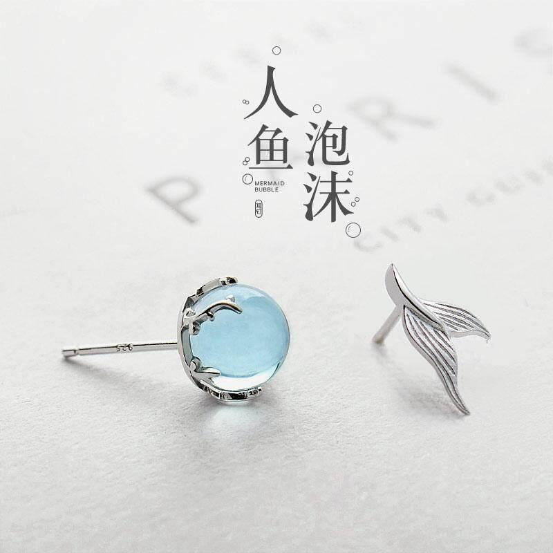 【Anting-anting busa putri duyung】Kuncup bunga asli putri duyung busa kristal kalung