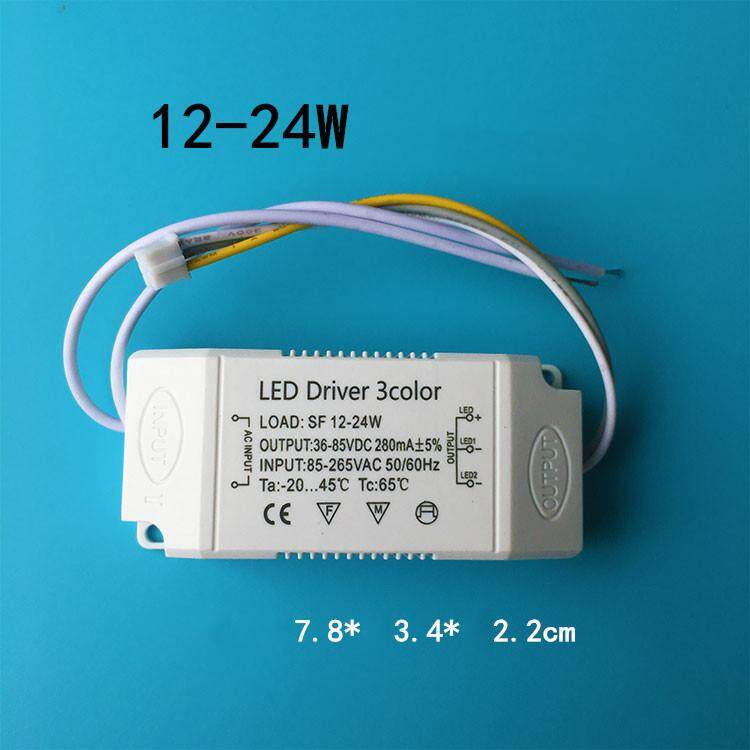 LED Double Color Temperature driver AC 85- 265V 280mA 12 - 24W Transformer Ballast + Terminal plug for Ceiling lamp Light - intl