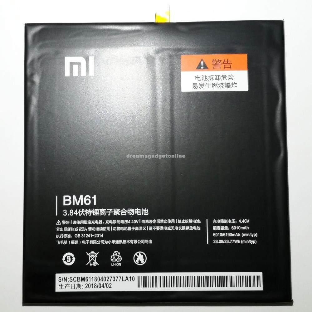 Xiaomi Phone Batteries Price In Malaysia Best Baterai Batre Battery Redmi 2 2s Prime Bm44 Bm 44 Original Batrei Batterai Xiao Mi Ori Xiomi Replacement For Pad Bm61 6010mah