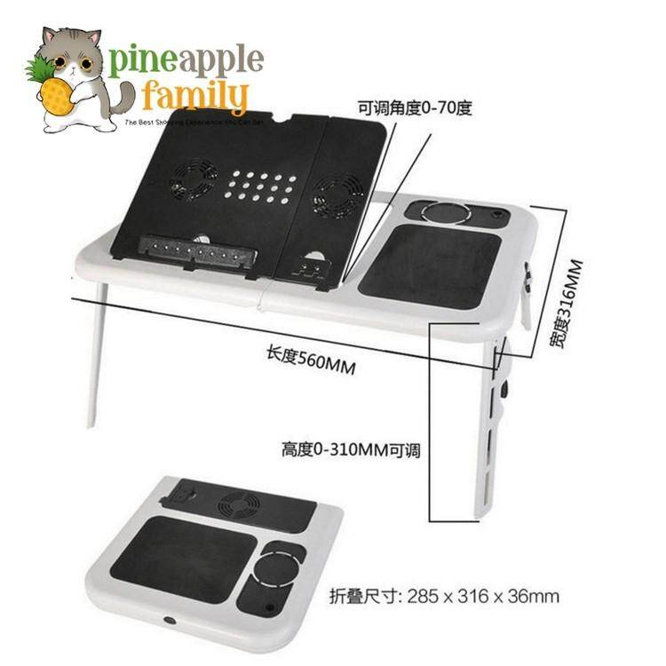 Portable Foldable Laptop Table with Cooling System Malaysia