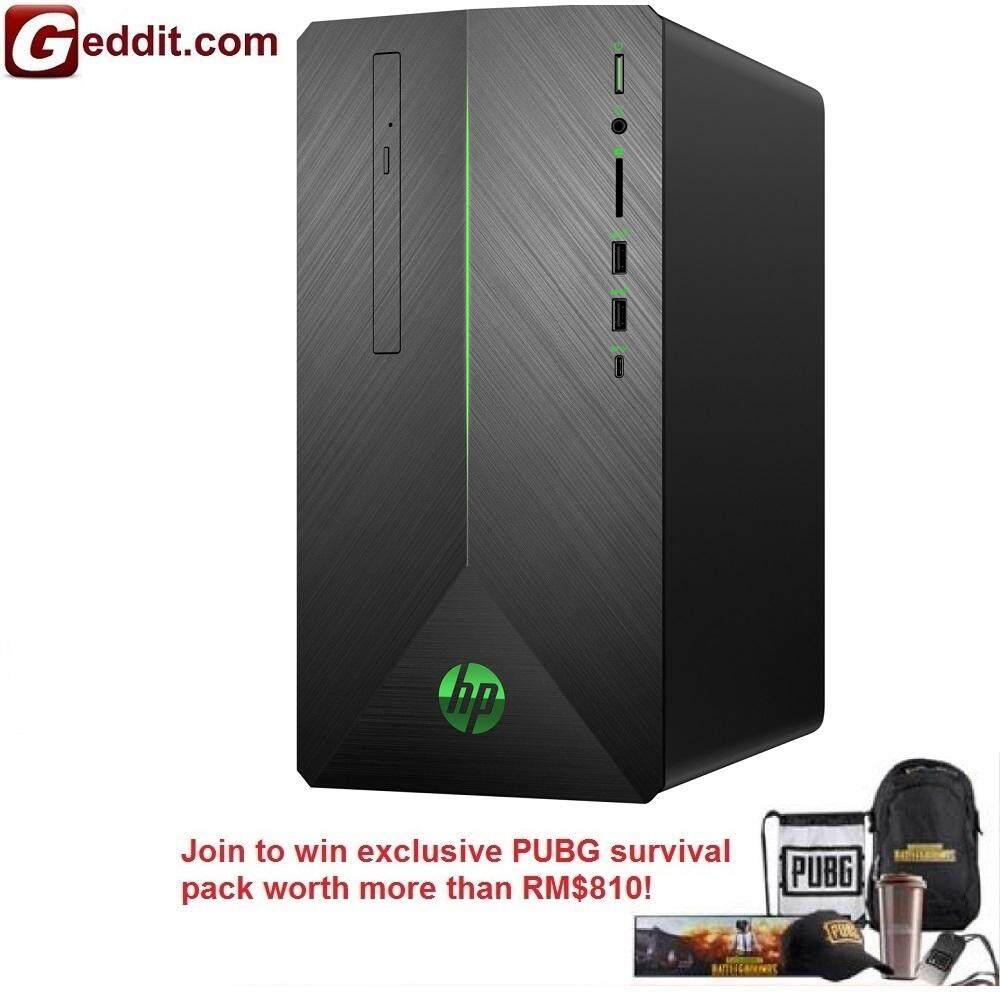 *RM4399 00* HP PAVILION 690-0020D GAMING PC