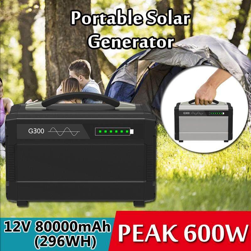【Free Shipping + Flash Deal】220V 300WH 81000MAh Energy Storage Portable Power Solar Generator Inverter EU Plug