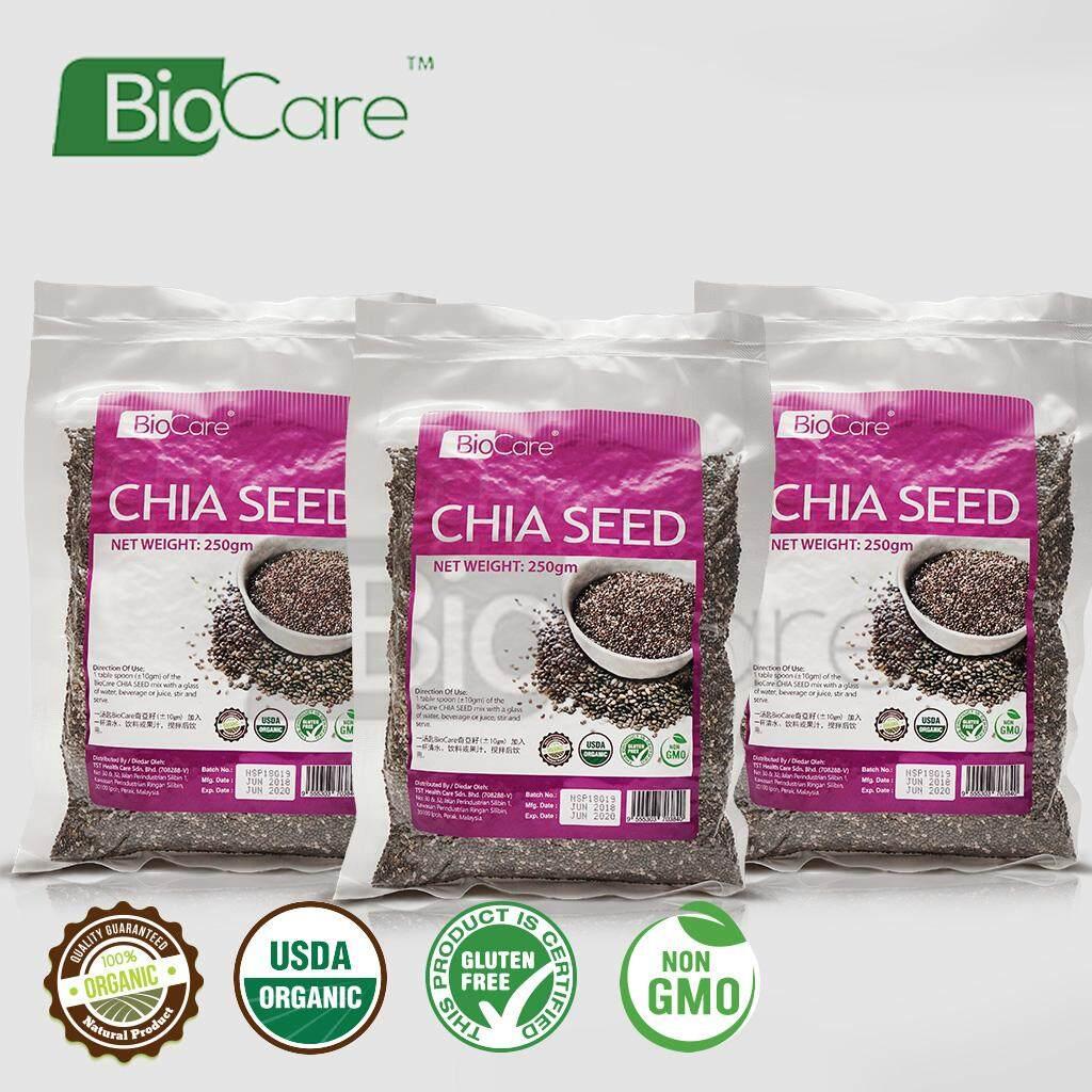 Biocare Chia Seed Organic X3 x 250gm