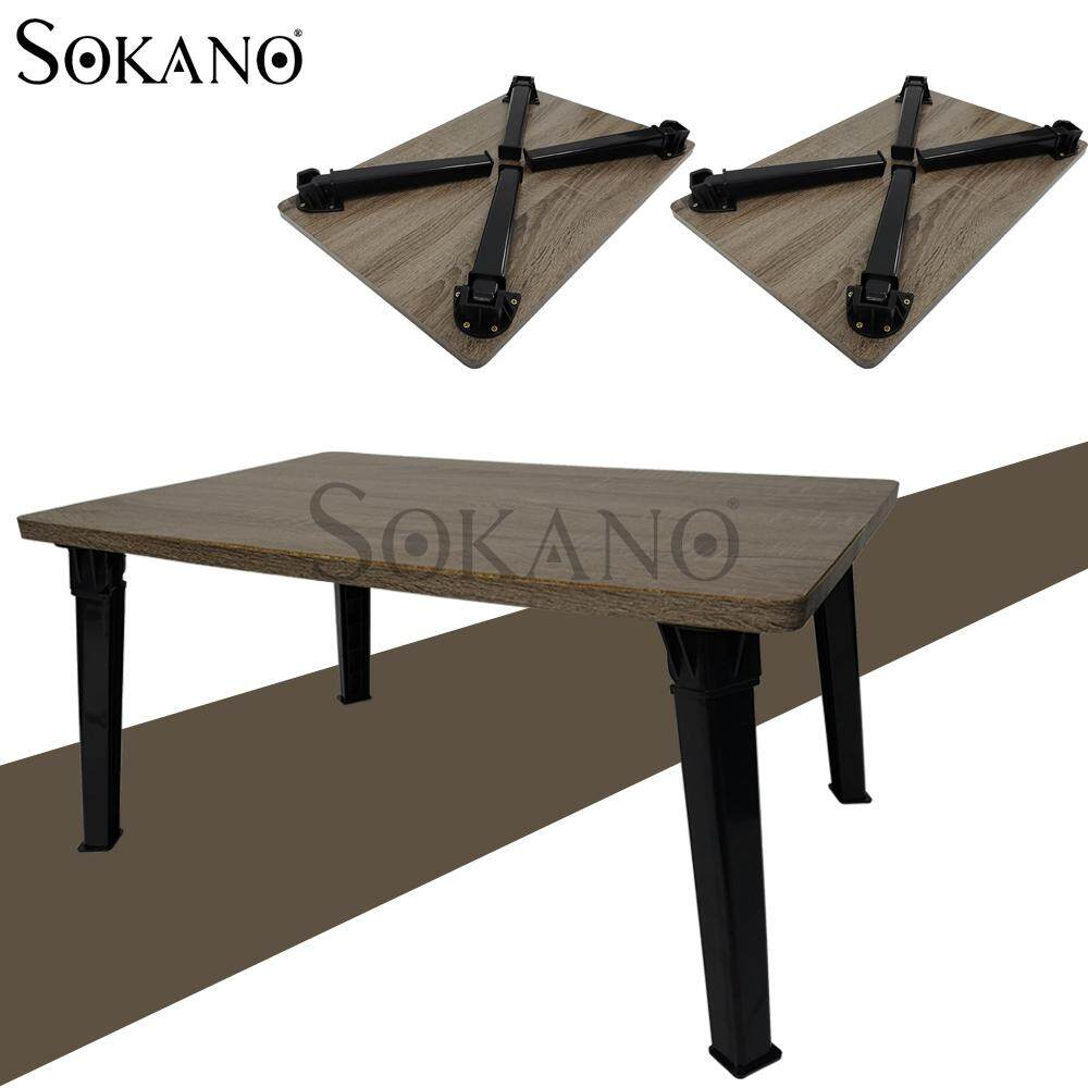 (RAYA 2019) Bundle Set of 2: SOKANO Premium SU 4060 Japanese Style Foldable Laptop Table – Sonoma Dark