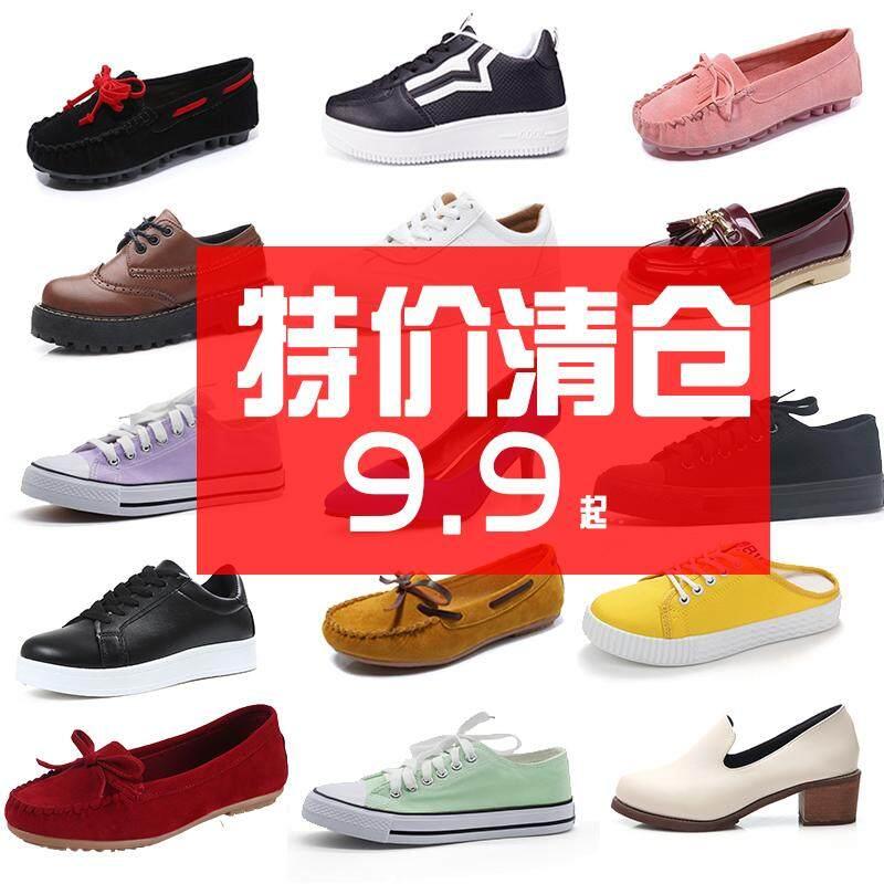 Detail Gambar Sepatu Flat Wanita Model Kasual Gaya Korea Terkini