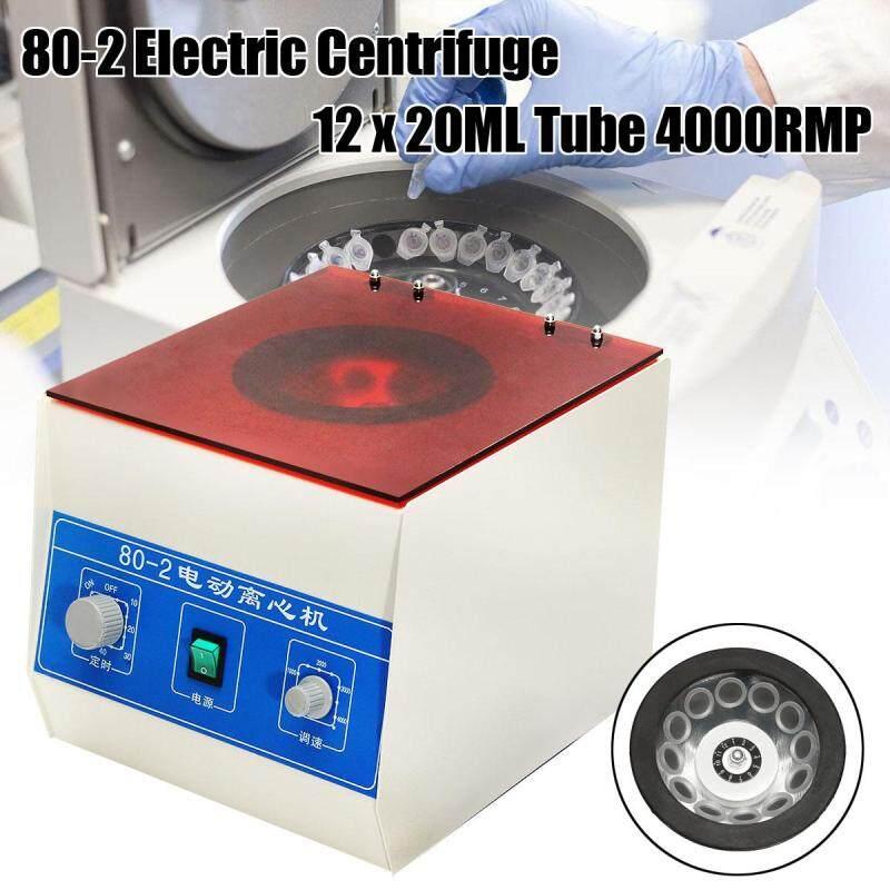 Mới 80-2 Điện Máy Ly Tâm Phòng Thực Hành Y Tế Hẹn Giờ 4000 vòng/phút 20 ml X12