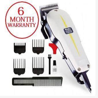 WAHL Super Taper Hair Clipper - 6 Month Warranty