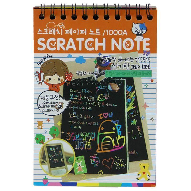 Mua 1pcs Scratch Note Black Cardboard Creative DIY Draw Sketch Notes for Kids Toy Notebook School Supplies(Orange) - intl
