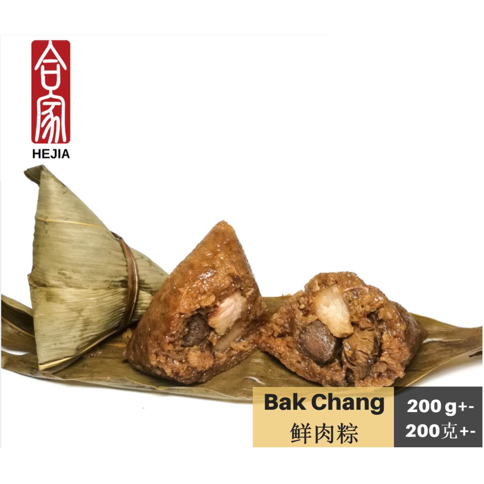 HEJIA Bak Chang Rice Dumpling   [Vacuum Pack] 3PCS
