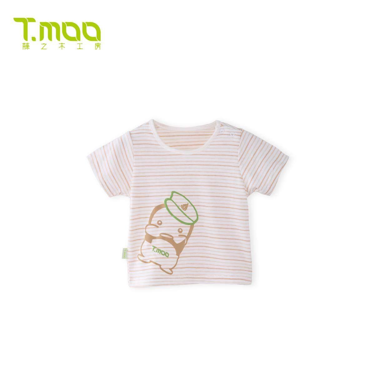T.MOO Kaos Anak Laki-laki Kaos Pria Lengan Pendek Anak-anak Sayang
