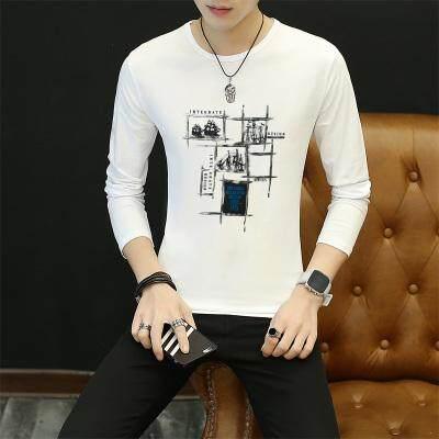 Korean Style Men Long Sleeve Shirt Collection 333 4552 1