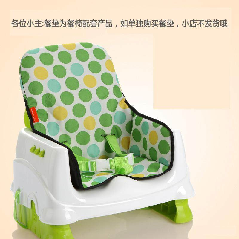 welovestore Foldable portable baby dining chairs children's chair - intl