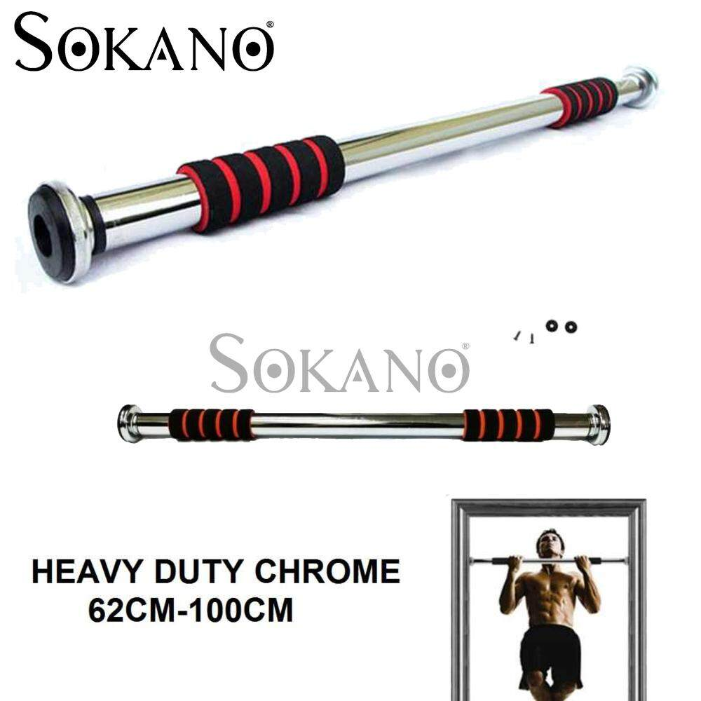 SOKANO GB001 Heavy Duty Chrome Pull Up Exercise Bar ( 62cm – 100cm )