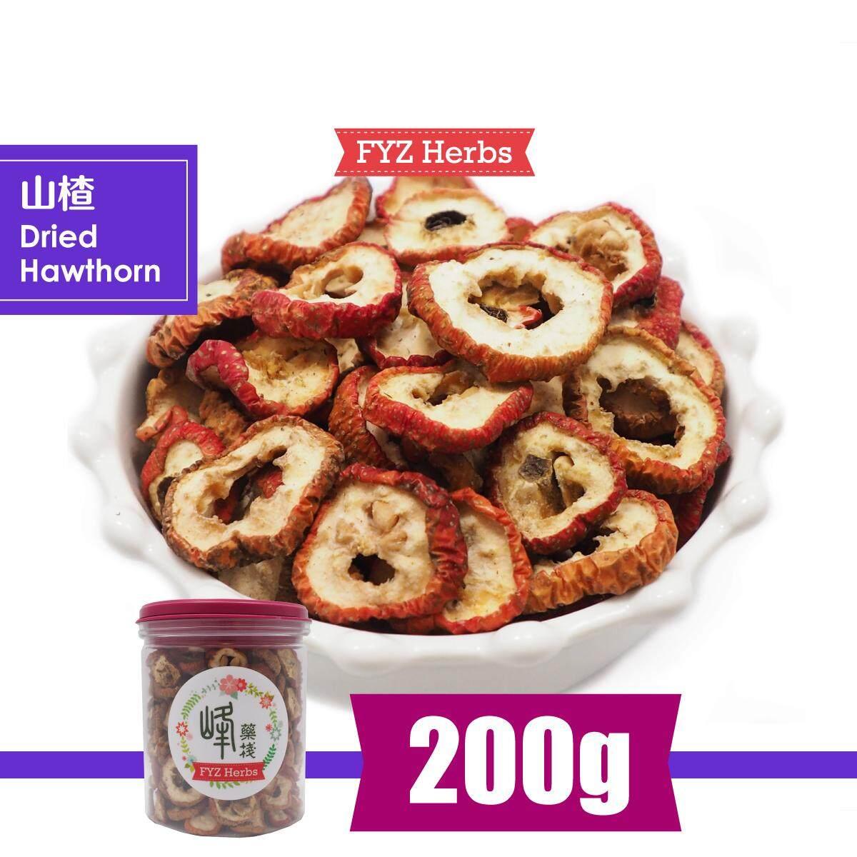 Marasake Kedelai 200g Daftar Harga Termurah Terkini Dan Bubuk Instan Kacang Hijau 400g Source 2 Fyz Herbs Dried Hawthorn