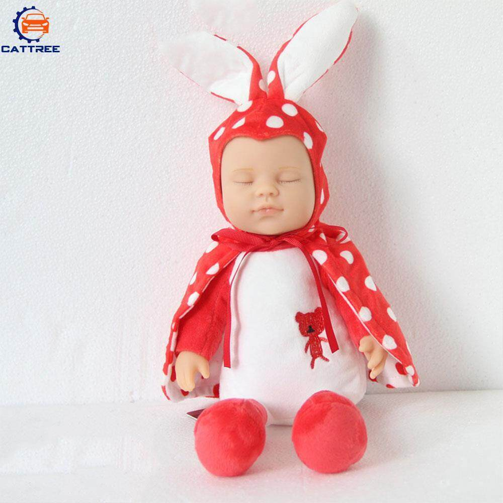Catree Doll Cute 25cm Silicone Entertainment Kids