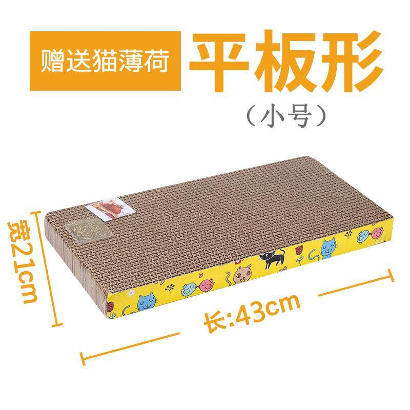Large Corrugated Cat Scratch Board By Taobao Collection.