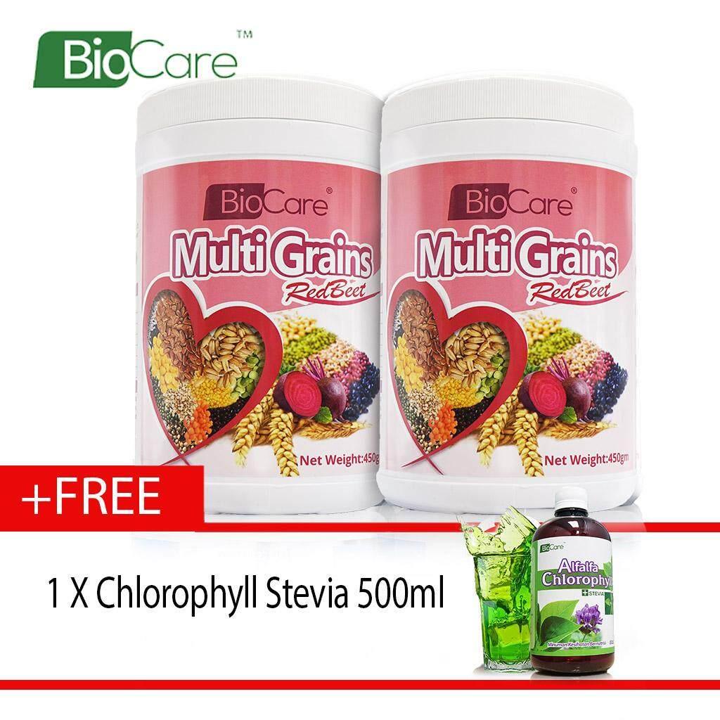 Biocare Multi Grains RedBeet 2X 450g (EXP:10/2019) FREE chlorophyll stevia 500ml