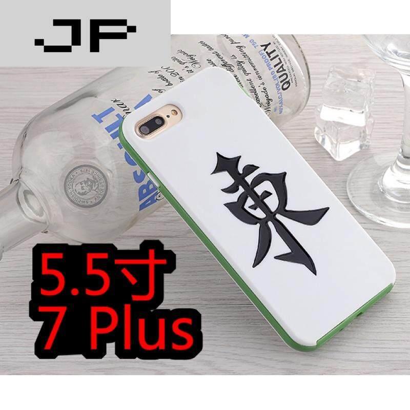 Mewah 3d Lukisan Depan Belakang Penuh Case Cover Warna Kaca ... - Kasus Dompet Balik PU Kulit Xiaomi redmi . Source · JP trend brand P Apple 7 Mobile Shell ...