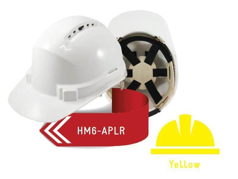 ISAF Industrial Safety Helmet c/w Ratchet Lock, Sweatband & Chinstrap - Yellow