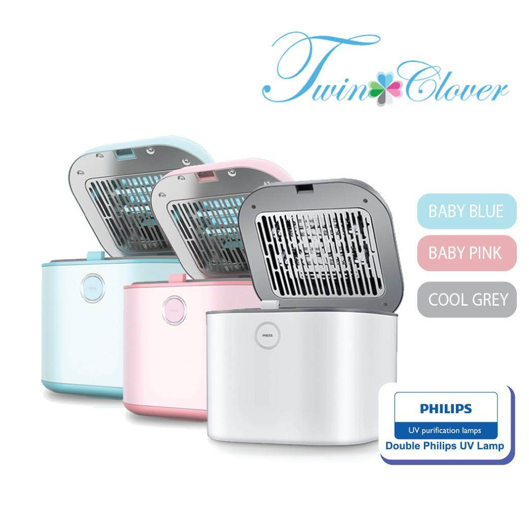 Twin Clover 3D UV Sterilizer & Dry