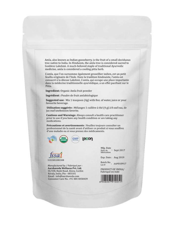 Organic Amla Powder 250g
