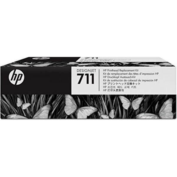 HP Pengganti Kepala Cetak Kit untuk Designjet T120, T520 (C1Q10A)-Intl