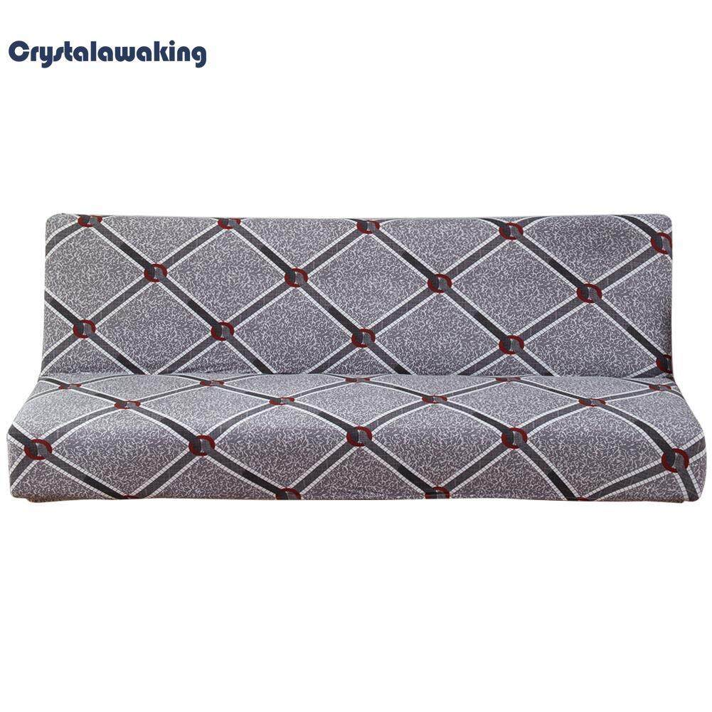 How To Get Elastic Sofa Bed Cover All Inclusive Wrap Couch Case Anti Slip Sofa Towel Grey L Intl