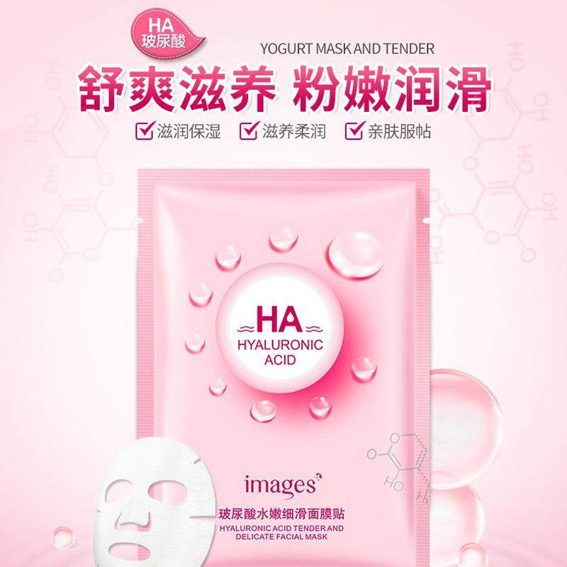 IMAGES Hyaluronic Acid Tender And Delicate Facial Mask