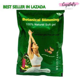 ORIGINAL Meizitang Botanical Slimming Soft Gel - MZT (36 capsules/pack) [Lazada 4 Years Best Seller] Quick Lose Weight Effects / Extracts of natural plants 美姿堂减肥胶囊30粒+6粒 ~ Crystal's Retrofit