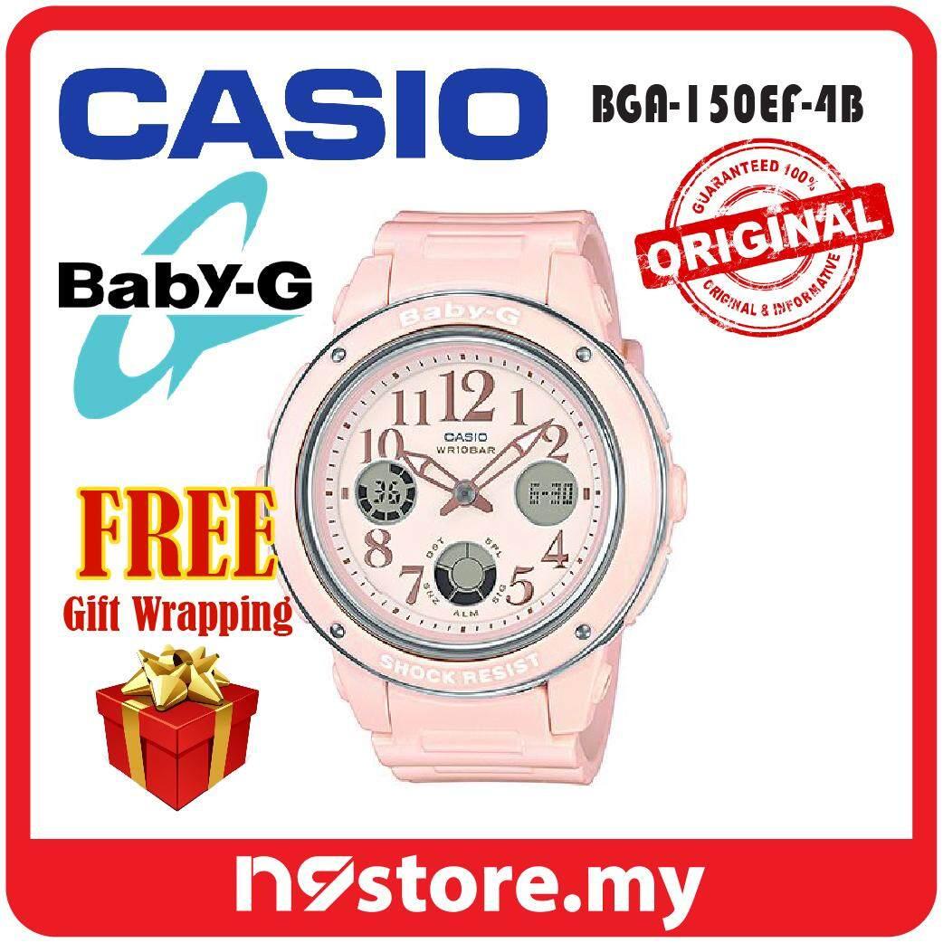 Casio Baby-G BGA-150EF-4B Analog Digital Ladies Pastel Pink Sports Watch