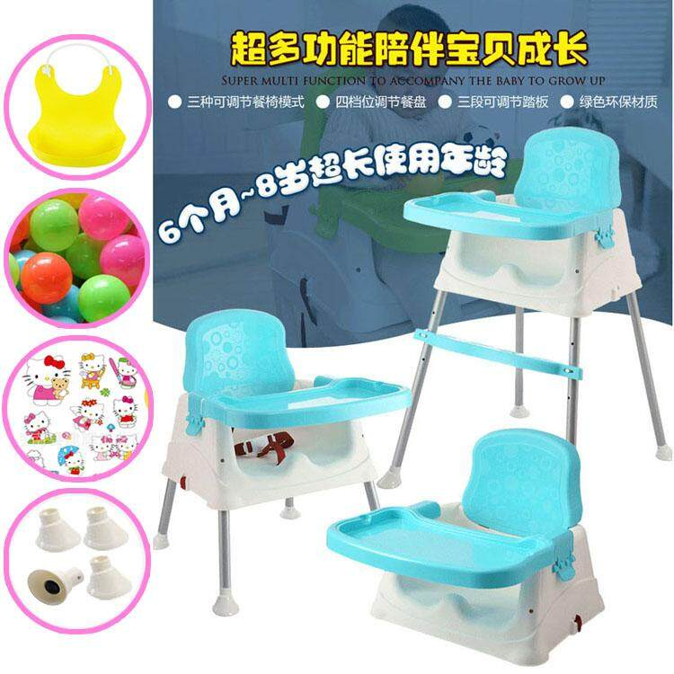 welovestore Bb eating baby chair baby high chair - intl