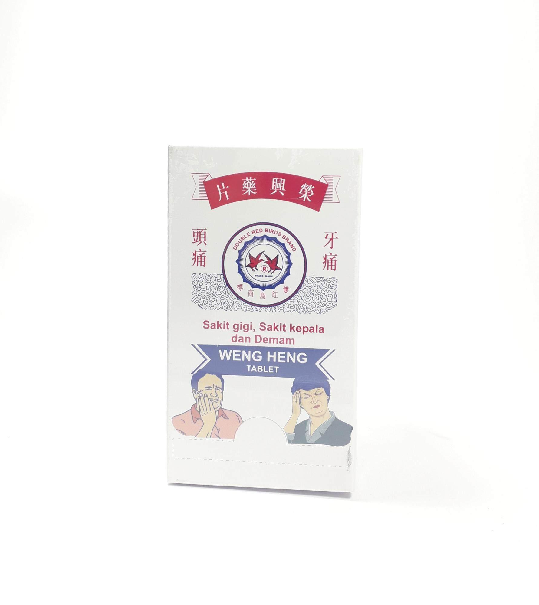 Weng Heng Tablet  2'strip  X 50'strip Ubat sakit gigi