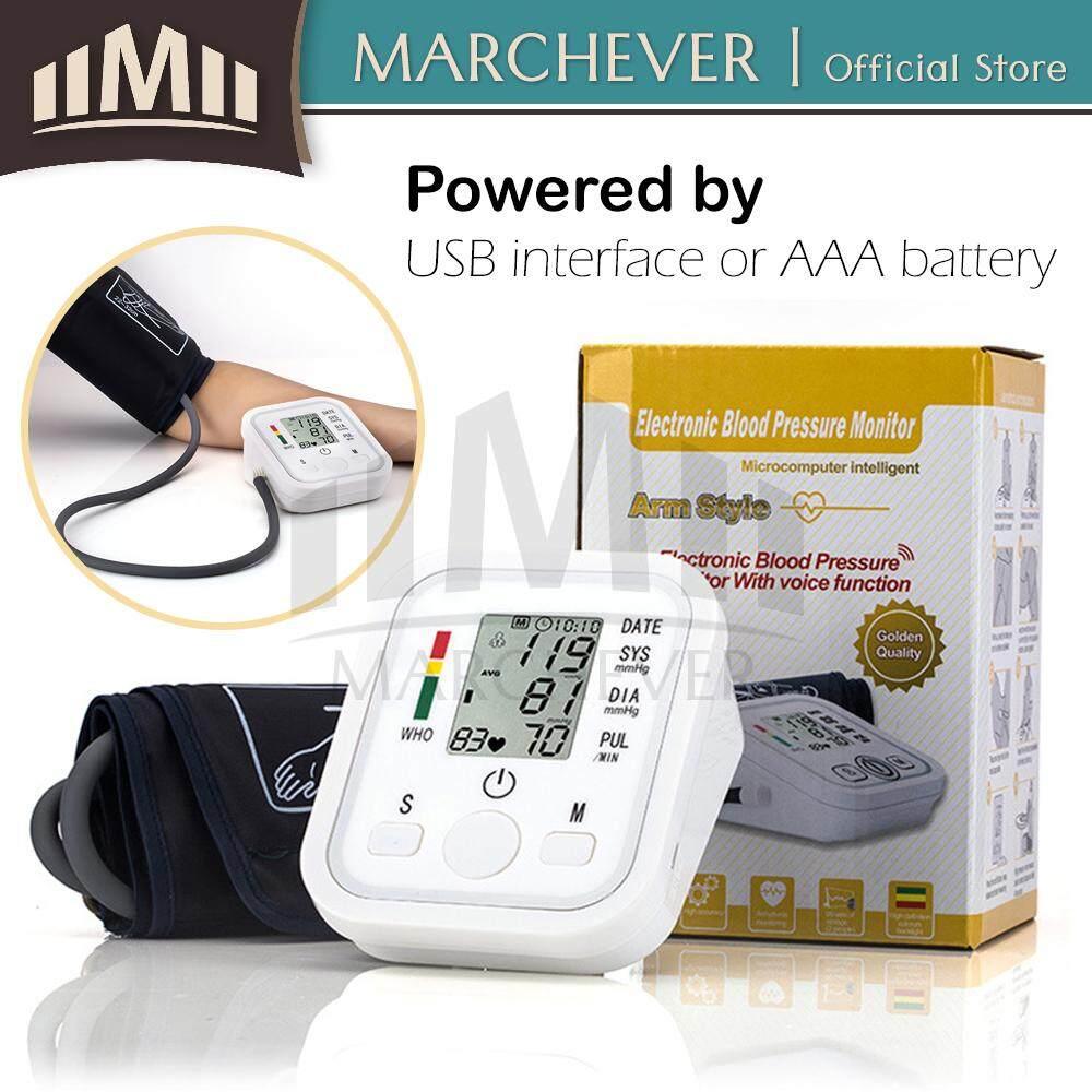 Digital Arm Blood Pressure Monitor Heart Beat Monitor with LCD Tekanan Darah