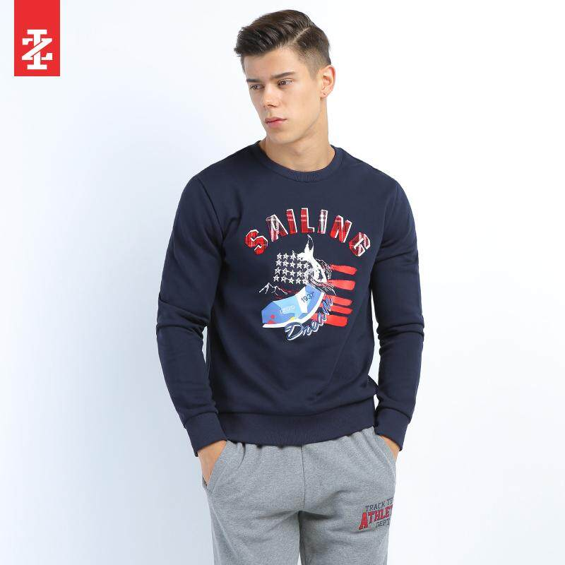 6ff9d4a126d4d1 IZOD Sweater man Pullover Crew Neck Cotton Schick Trend Embroidered Printed  Long Sleeve Sweatshirt A91171MT010