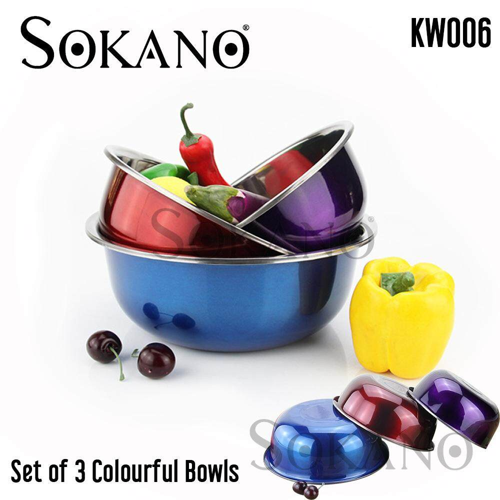 (RAYA 2019) Sokano KW006 21cm, 23cm, 25cm Set of 3 Colourful Mixing Bowls