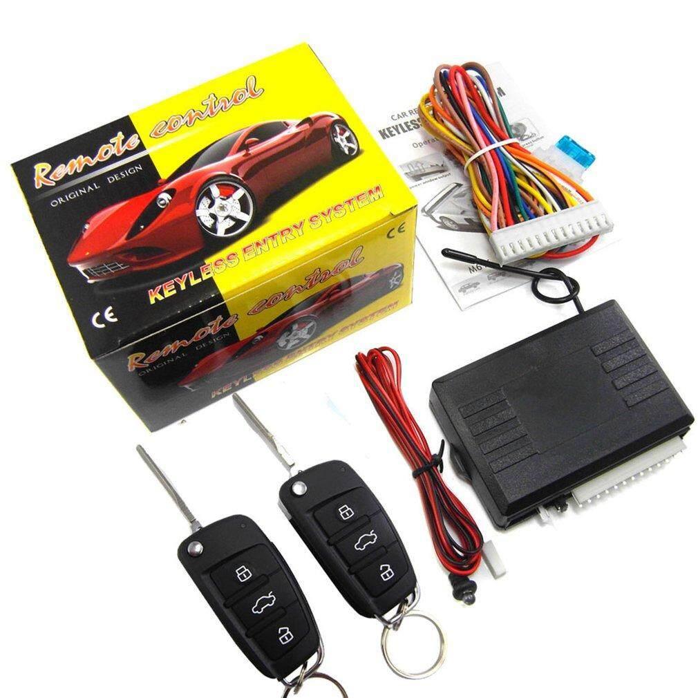 Befu 2x M616-8118 Car Remote Control Central Door Lock Alarm Device Motor System By Befubulus.