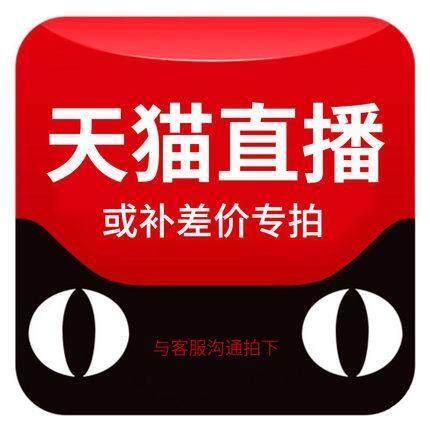 Hari Terakhir Diskon Besar Tan Menempatkan Huang Hua Li Yang Kayu Gaharu Kayu Cendana Kerajinan Tangan