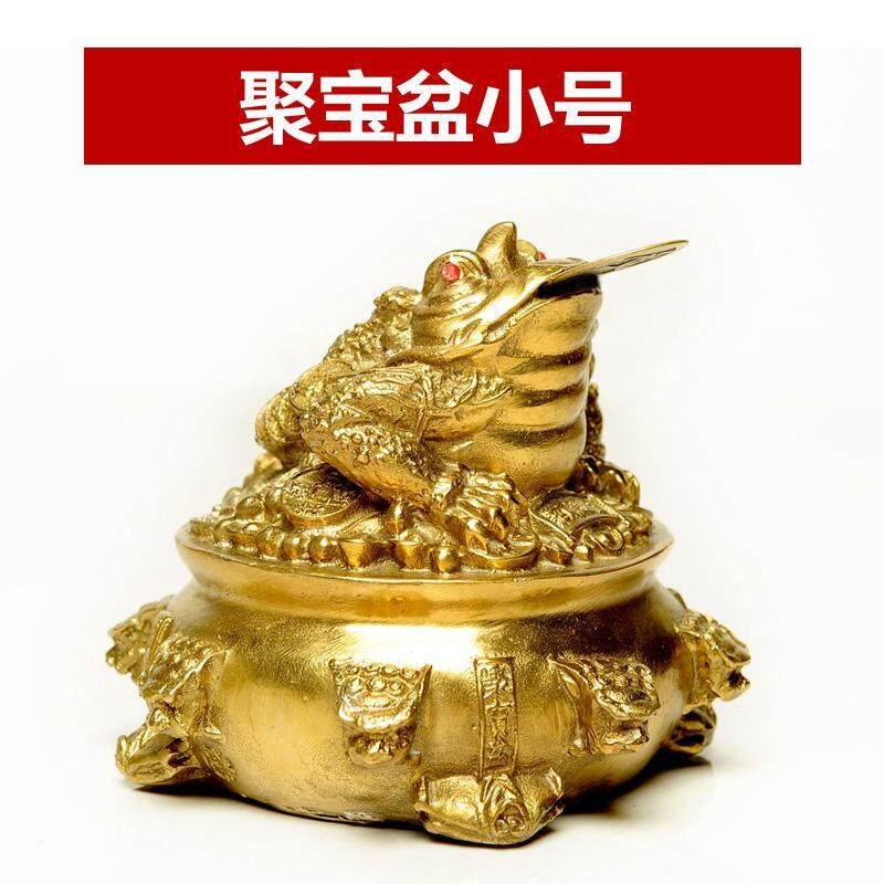 And Cousins Yue the Fine Copper Golden Toad Cornucopia Decoration The Money of WuDi 58 Accessories Opening Housewarming Feng Shui Gift