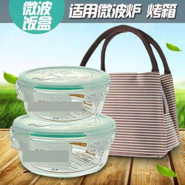 Bento Box Glass Lunch Box Food Container Japanese Three-story Student Vacuum Portable Refrigerator Microwave