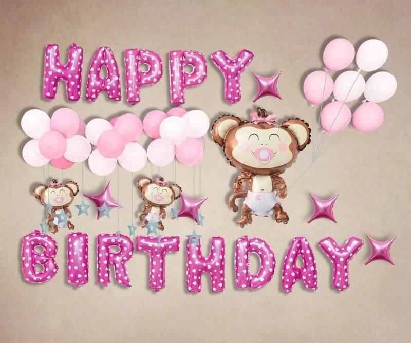 Monkey Happy Birthday Party Balloon Party Celebration Belon Set