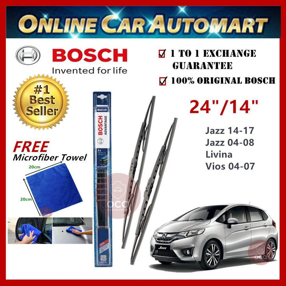 Honda Jazz (1.5 i-DSI/VTEC) Yr 2003-2007 - Bosch Advantage Wiper Blade (Set) - Compatible only with U-Hook Type - 14 inch & 24 inch
