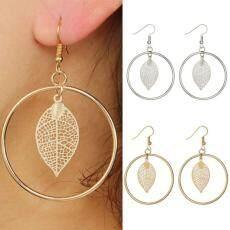 Broadfashion Wanita Berongga Daun Lingkaran Hoop Dangle Kait Pesona Anting-Anting Pernikahan Perhiasan (Gold