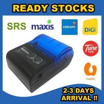 Diskaun untuk membeli harga terendah! Canon PIXMA E510