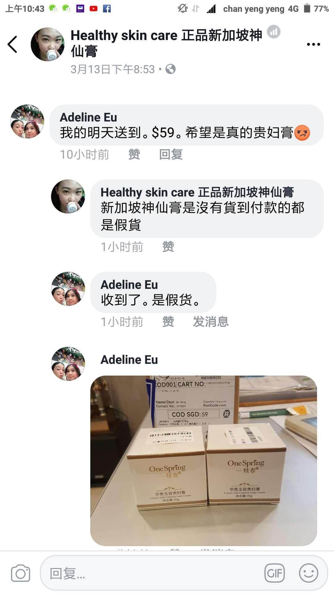 () 8 Singapore Lageon Ladies Placenta Cream (White) 8g